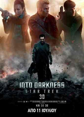 Poster of Star Trek Into Darkness